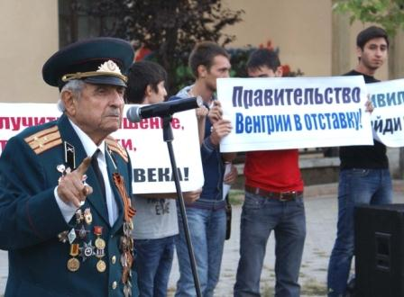 Армянский митинг в Крыму