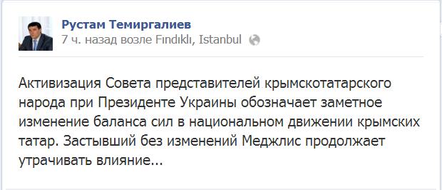 Temirgaliev