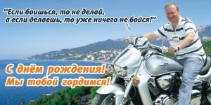 Боярчук