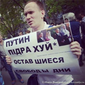 """""""Підрахуй"""" в переводе с украинского языка означает """"подсчитай"""""""