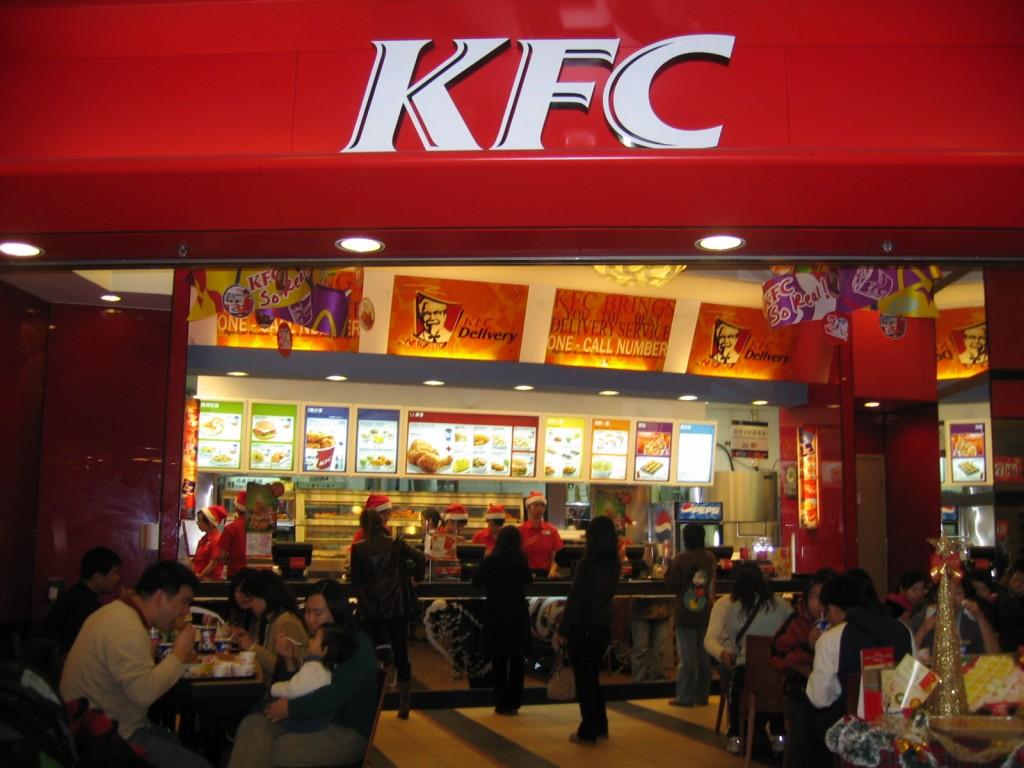 KFC — американская сеть ресторанов общественного питания, специализирующихся на блюдах из курицы