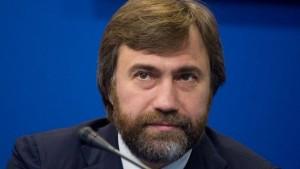 Новинский Вадим