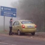 DTP-Pobednoe-5-001-150x150