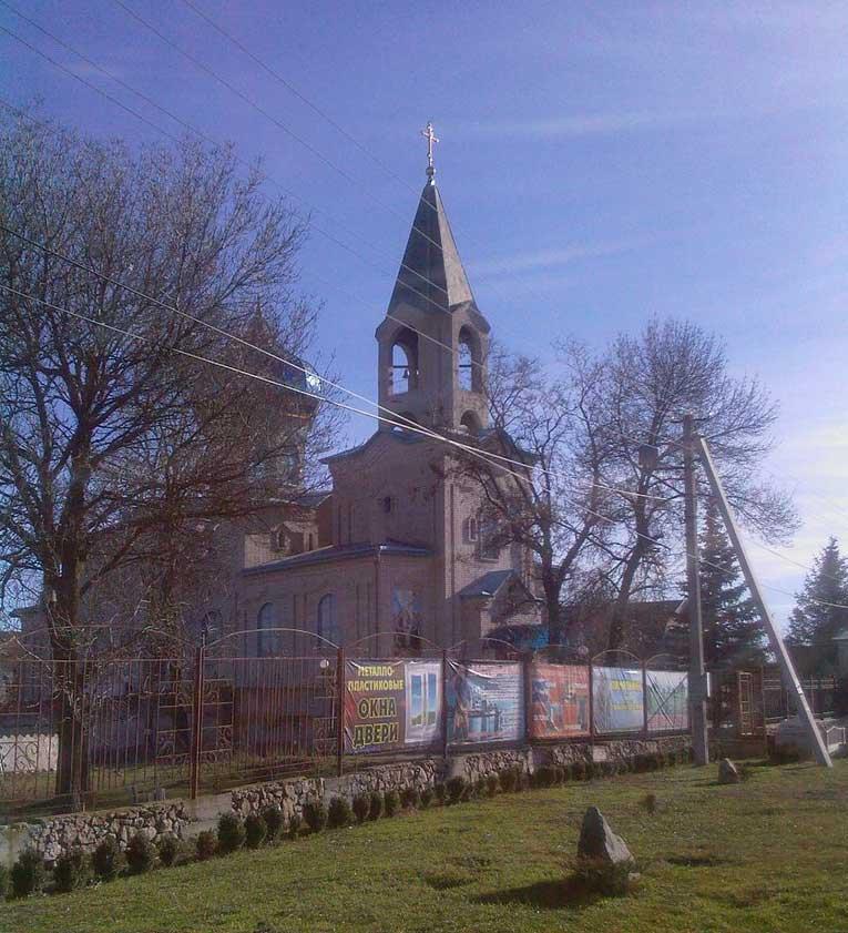 Армянск церковь