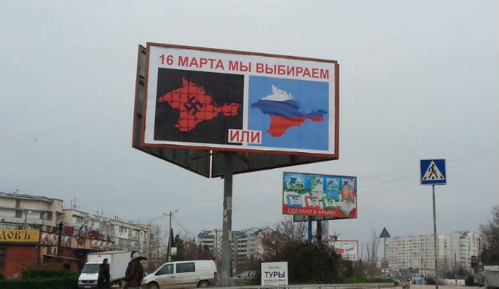 referendum krym